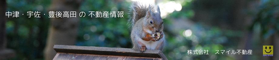 私たちは、自然に優しい生活を応援します。